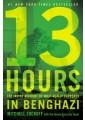 True Stories - Biography & Memoirs - Non Fiction - Books 30
