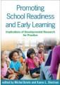 Pre-school & kindergarten - Schools - Education - Non Fiction - Books 58