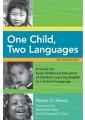 Pre-school & kindergarten - Schools - Education - Non Fiction - Books 16