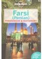 Language phrasebooks - Travel & Holiday - Non Fiction - Books 28