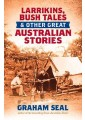 Discovery / Historical / Scien - True Stories - Biography & Memoirs - Non Fiction - Books 10