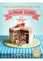 Cakes, baking, icing & sugarcream - Cookery dishes & courses - Cookery, Food & Drink - Non Fiction - Books 24