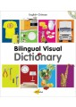 Dictionaries, School Dictionaries - Children's Young Adults Reference - Children's & Educational - Non Fiction - Books 22