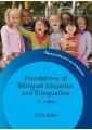 Bilingualism & multilingualism - Psycholinguistics - Language & Linguistics - Language, Literature and Biography - Non Fiction - Books 10