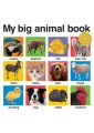 Age 0-3 Years | Popular Books for Younger Readers 62