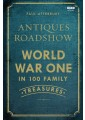 First World War - Military History - History - Non Fiction - Books 10