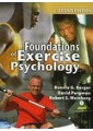 Sports Psychology - Sports training & coaching - Sports & Outdoor Recreation - Sport & Leisure  - Non Fiction - Books 32