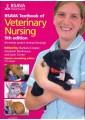 Veterinary nursing - Veterinary Medicine - Medicine - Non Fiction - Books 4