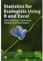 Ecological science, the Biosph - Life sciences: general issues - Biology, Life Science - Mathematics & Science - Non Fiction - Books 8
