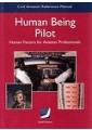 Transport Technology - Technology, Engineering, Agric - Non Fiction - Books 54