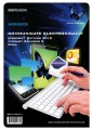 Email: consumer/user guides - Digital Lifestyle - Computing & Information Tech - Non Fiction - Books 2