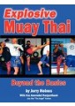 Combat sports & self-defence - Sports & Outdoor Recreation - Sport & Leisure  - Non Fiction - Books 22