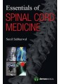 Brain & Spinal Injuries - Rehabilitation - Nursing & Ancillary Services - Medicine - Non Fiction - Books 2