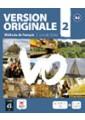 Language Books | English Language Textbooks 28